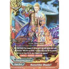 BFE H-PP01/0010EN Kazuchika Okada!! H-PP01/0010EN Buddyfight Terror of the Inver