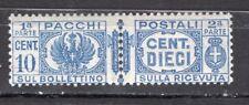 FRANCOBOLLI Italia Regno 1927-32 Pacchi Postali 10 c MNH**