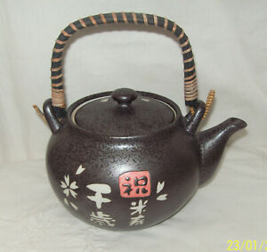 Japanese Pottery Teapot With Rattan Handle & Mesh Strainer Flower & Markings