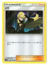Double Blaze - CYNTHIA 094/095 TR HOLO SM10 Korean Pokemon Card NM/Mint Trainer