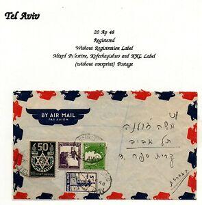 Palestine 20.4.1948 KKL Mix Franking Mandate Kofer HaYishuv. cover Rare
