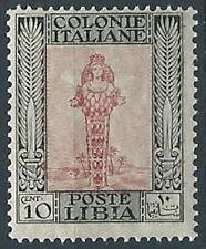 1924-29 LIBIA PITTORICA 10 CENT SENZA FILIGRANA MNH ** - RR13798-11