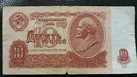 Russian Soviet USSR CCCP Paper Money Ten 10 Rouble Ruble 1961 desyat rubley