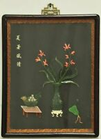 Chinese Carved Jade and Hardstone Applique Rectangular Panel