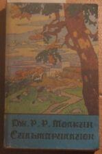 Russian Book Tolkien Silmarillion Child 1992 Kid Children Hobbit illustration