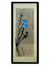 Framed Traditional Chinese Art on Paper & Silk - Flowers in Spring