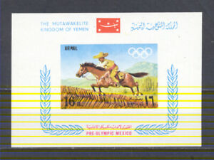 YEMEN KINGDOM 0411-B53 MEXICO PRE OLYMPIC SOUVENIR SHEET
