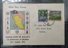 1958 2v Stamp FDC  1st Anniversary Merdeka Malaysia Malaya state emblems design