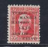 ESPAÑA (1936) NUEVO SIN FIJASELLOS MNH - EDIFIL 741 (30 cts) VUELO MANILA LOTE 1