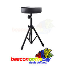 Foldable Music Stool Guitar Keyboard Drum Piano Double Thick Padded Seat Chair
