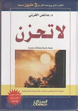 Dont Be Sad (New Arabic Edition La Tahzan) Arabic