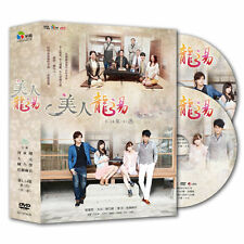 Spring Love ( 美人龍湯 / Taiwan 2013) TAIWAN TV DRAMA COMPLETE 5DVD