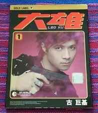 Leo Ku ( 古巨基 ) ~ 大雄 ( Hong Kong Press ) Cd
