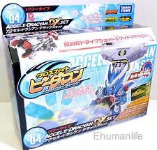 Takara Tomy Cross Fight B-Daman CB-04 Accele Dracyan DX Set Original