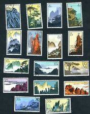 PR China 1963 S57, Scott 716-731 Landscapes of Huangshan Full set CTO OG A
