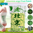 50Pk Detox Foot Pads Toxins Fit Health Care Patch Cleanse Adhesive Slim Keeping