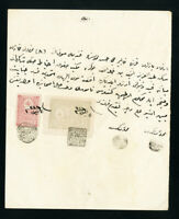 Turkey Revenue Stamp 1800's tied to intact Document VF Clean