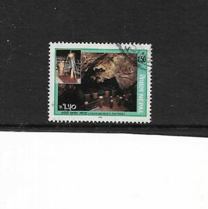 1993 Nepal - Halesi Mahad  - Single Stamp - Used and Nicely Cancelled.