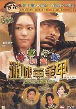 Ballad DVD Kusanagi Tsuyoshi SMAP Aragaki Yui Osawa Takao NEW Eng Sub R3