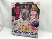 Takara Tomy Licca Doll Aqua Curl Misaki chan Japanese Doll from Japan
