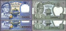 NEPAL Rs 1 & 2 SERIAL print large & small letter 4 pcs P 22 and 29b SIGN 11 UNC