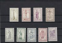 Arab Republic Mint Never Hinged Stamps ref R 17029