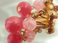 Vintage 50's Wonderful Glowing Pink Dangle Moonglow Pretty Clip Earrings 516A0