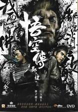Wu Kong DVD Shawn Yue Eddie Peng Zheng ShuangMonkey King NEW R3 Eng Sub
