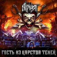 ARIA Guest from Kingdom of Shadows (АРИЯ Гость из царства теней) DIGIPAK DVD+2CD