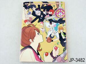 Udajo Art Works Brothers Conflict Japanese Artbook Japan Game Art Book US Seller