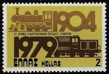 Griekenland postfris 1979 MNH 1355 - Spoorweg Parijs-Athene