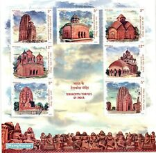 India 2020 Terracotta Temples Temple Architecture Miniature sheet