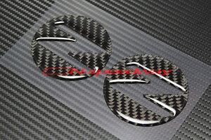 Real Carbon Fiber Side Fender Emblem Insert Decal For 03~08 Nissan 350Z Z33