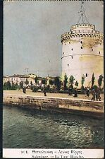 FRENCH POSTCARD Thessaloniki The White Tower 1918 - OAS - MORTLAKE