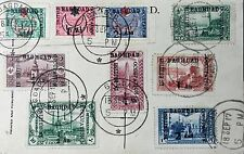 Iraq Stamps-Mesopotamia-Baghdad-1917-One of a kind!!!