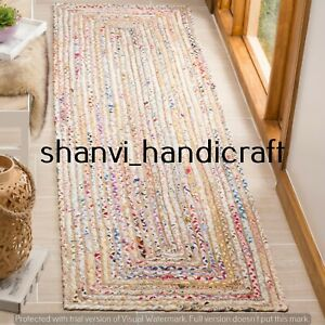 Braided Jute & Cotton Rug Bohemian Area Rug Handmade Natural Rug 2x3 Feet Carpet
