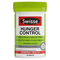 SWISSE HUNGER CONTROL ULTIBOOST 50 TABLETS GENERAL HEALTH REDUCE HUNGER