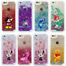 3D Quicksand Hard Cartoon Dynamic Liquid Glitter Case Cover For iPhone 6 7 8Plus