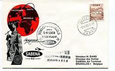 1969 First Flight Tokyo Anchorage BOEING Jabena Japan Polar Antarctic Cover