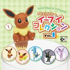 Putitto Gashapon Eevee Collection Vol.1 Figure Set 5 Pieces