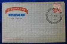 B.P. POATA AEREA L. 110 + ANNULLO EUROPEI BASKET - MESSINA 1979