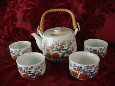 VINTAGE GIAPPONE tè / SAKI set-tea Pentola con bambù MANICO + 4 COPPE OMC BLU &
