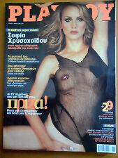 PLAYBOY GREEK EDIT. No 90 JUNE 2003 MAG. LAUR.FETTER S.CHRISOHOIDOU CHR.SANTIAGO