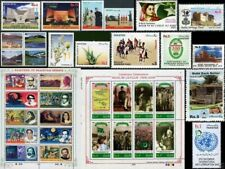 Pakistan Stamps 2006 Year Pack Sikh Guru Arjun Dev Sadequain Polo Aloe Vera MNH