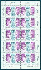 MONACO - Feuille N° 2151 - Feuille de 10 Timbres Neufs // 1998 - RADIUM