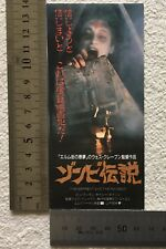 VINTAGE MOVIE TICKET STUB JAPAN THE SERPENT AND THE RAINBOW 1988 Bill Pullman FS