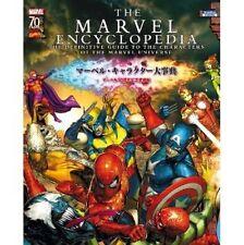THE MARVEL ENCYCLOPEDIA Marvel Character Illustrated Encyclopedia Book