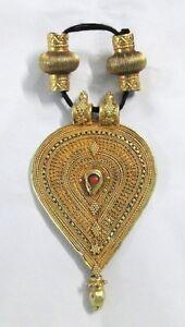 Rare! Vintage antique ethnic tribal solid 18K Gold Pendant Amulet Beads Necklace