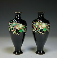 Pair of Antique Japanese Cloisonne Vases with Phoenix on Black Ground