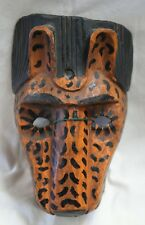 Mexican Leopard Mask